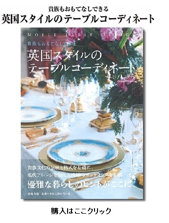 Latest Book