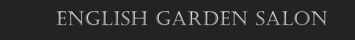 譌・譛ャ隱� 縺ョ English Garden Salon
