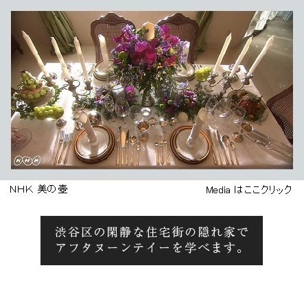 Enjoy a London Style Afternoon Tea